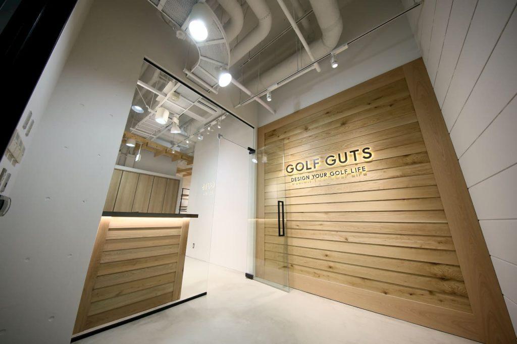 GOLF GUTSの入口