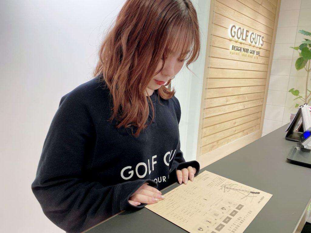 GOLF GUTS受付でパンフレット紹介