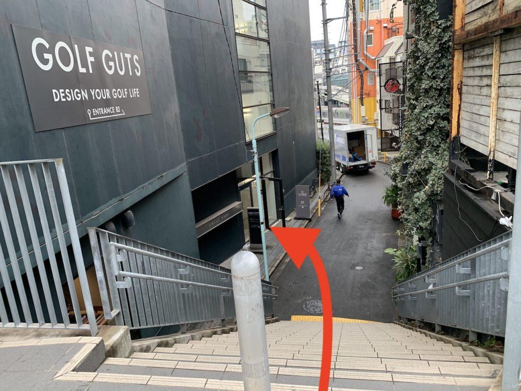 恵比寿 ゴルフガッツ 正面玄関前