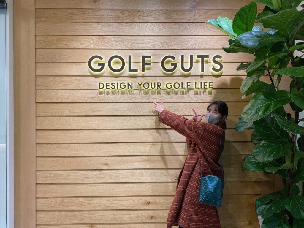 恵比寿ゴルフガッツ正面の看板前